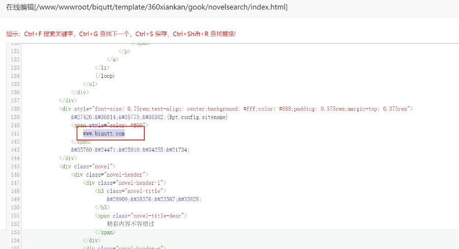 PTcms仿蜻蜓听书模板网址显示不全解决方法