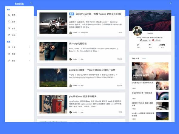 wordpress免费开源smarty_hankin主题