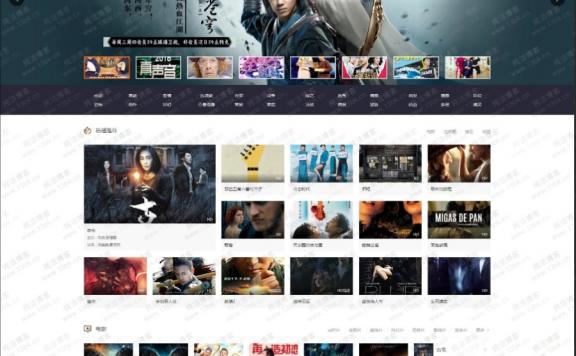 首涂宽屏大轮播自适应苹果v10视频网站模板