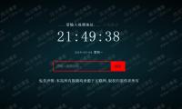 2019新版VIP视频二次解析接口源码