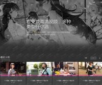 苹果CMSv10全宽屏自适应黑色x站视频源码
