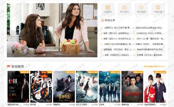 苹果CMSv10自适应简约电影视频网站模板