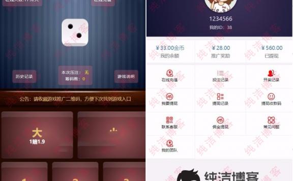 最新微信H5猜骰子游戏二次开发版源码