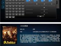 双子星IPTV管理系统/带搭建视频教程和配套工具