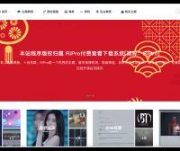 WordPress最新ripro8.7日主题虚拟资源下载主题