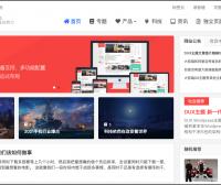 wordpress大前端DUX7.1博客主题免授权版