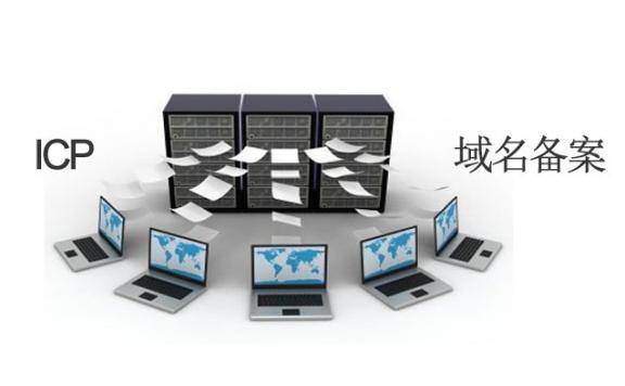 国内服务器网站免备案方法及教程
