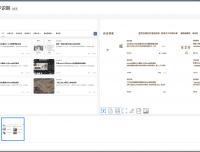 pearocr免费网页版图片转文字OCR识别工具