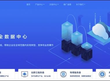 CYUN2021盛夏促销来袭,服务器产品新购85折优惠促销